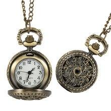 Moda Vintage de las mujeres reloj de bolsillo de aleación Retro hueco flores reloj colgante collar Cadena de Jersey relojes mujer regalo HSJ88