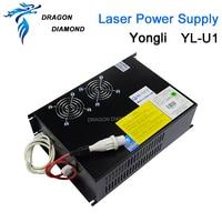 Dragon Diamond 100W Yongli YL U1 Power Supply for 80W 100W CO2 Laser Tube