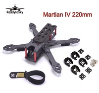 REPTILE Martian IV 220 with 4mm Thickness Arm Frame Kit 220mm + Motor Protection Cover for Quadcopter Drone Kit