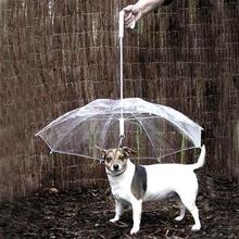 Useful Transparent PE Pet Umbrella Small Dog Umbrella Rain Gear Keeps Pet Dry Comfortable in Rain Snowing