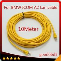 Lan cable For BMW ICOM A2 Diagnostic tool car net cable ICOM A3 Auto Diagnostic scanner connect LAN cables 10Meter 10M lan cable