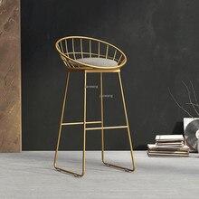Современный простой барный стул из кованого железа, барный стул, золотой высокий стул, современный обеденный стул, железный стул для отдыха, скандинавский барный стул UVE
