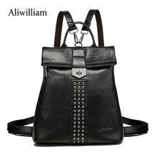 Aliwilliam 2017 женщин модные кожаные рюкзаки оригинальный дизайн молния известный дизайнер марка опрятный стиль стильный back