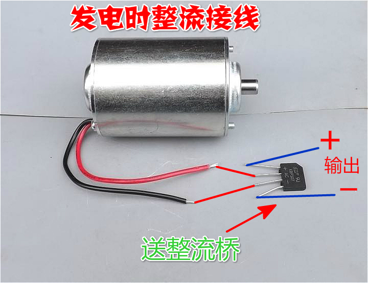 Dc 120v 2500rpm 20w Permanent Magnet Dc Generator Dc Motor To Send Rectifier Bridge 120v Ac Rectifier Drive Motor image