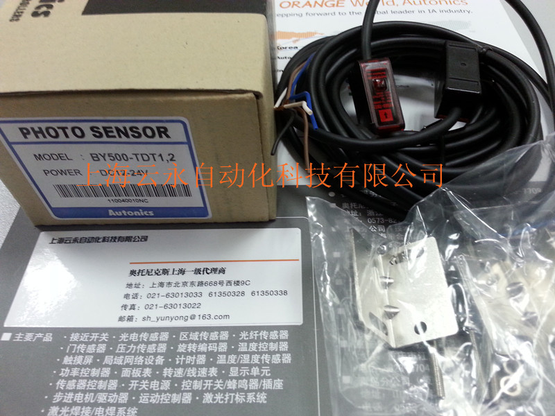 new original BY500-TDT  Autonics photoelectric sensors bx15m tdt autonics photoelectric sensors free shipping
