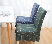 Home Siamese Chair cover Garden Small Fresh Fabric Dining Elastic Cover