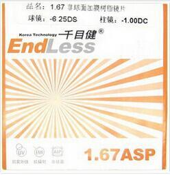 korea Technology ENDLESS index 1 67 super thin single vision EMI UV 400 ASPHERIC lens for