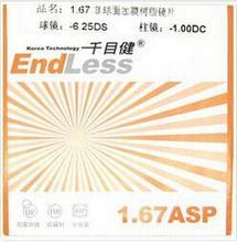 Korea Technologie ENDLOSEN index 1,67 super dünne einstärken EMI UV 400 ASPHÄRISCHE linse für Rx brillen Kostenloser versand chemilens