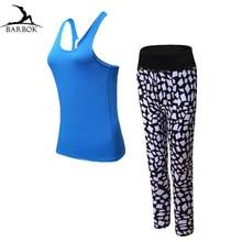 BARBOK спортивная йога устанавливает тренажерный зал одежды спортивной одежды работает Леггинсы Женская футболка плотный тренировочный жилет Фитнес спортивный костюм для женщин