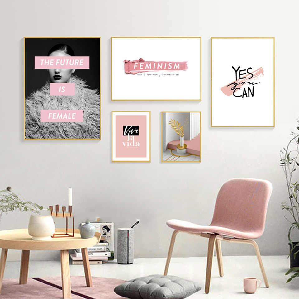 الحديثة الشمال نمط شخصية إلكتروني قماش تزيين المنزل الطلاء الصور جدار الفن يطبع بسيطة وحدات المشارك لغرفة المعيشة