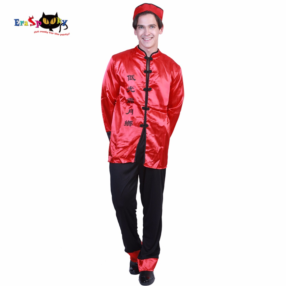 Eraspooky Halloween Costumes For Adult Plus Size Men Costume Chinese Gentlemen Costume Tang Suit Cosplay Coat Pants And Hat Set