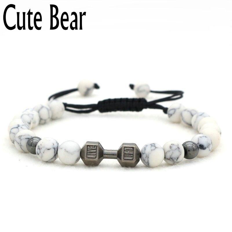 Cute Bear Brand New 8mm White Howlite Stone Beads Bracelet Charm Pure Manual Weave Macrame Alloy