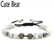 Cute Bear Brand New 8mm White Howlite Stone Beads Bracelet Charm Pure Manual Weave Macrame Alloy Dumbbell Bracelet Men Jewelry
