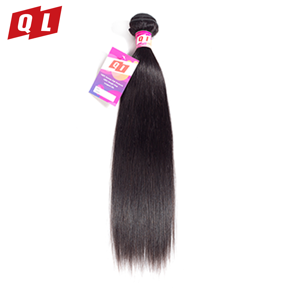 QLOVE HAIR Brazilian Human Hair Straight Bundles Natural Color Human Hair Extensions 8-26 Inches Weave Non Remy Free Shipping(China)