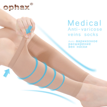 OPHAX 1 Pair Medical Prevent Varicose Veins Socks Anti Skid Compression Small Leg Mid Stocking Slimming Leg Sock Pain Relief New cofoe medical varicose veins socks stretch spandex sock protect calf 2 grade 23 32mmhg pressure a pair for sexy beautiful woman