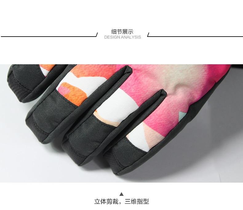 womens skateboarding luvas design da tela de
