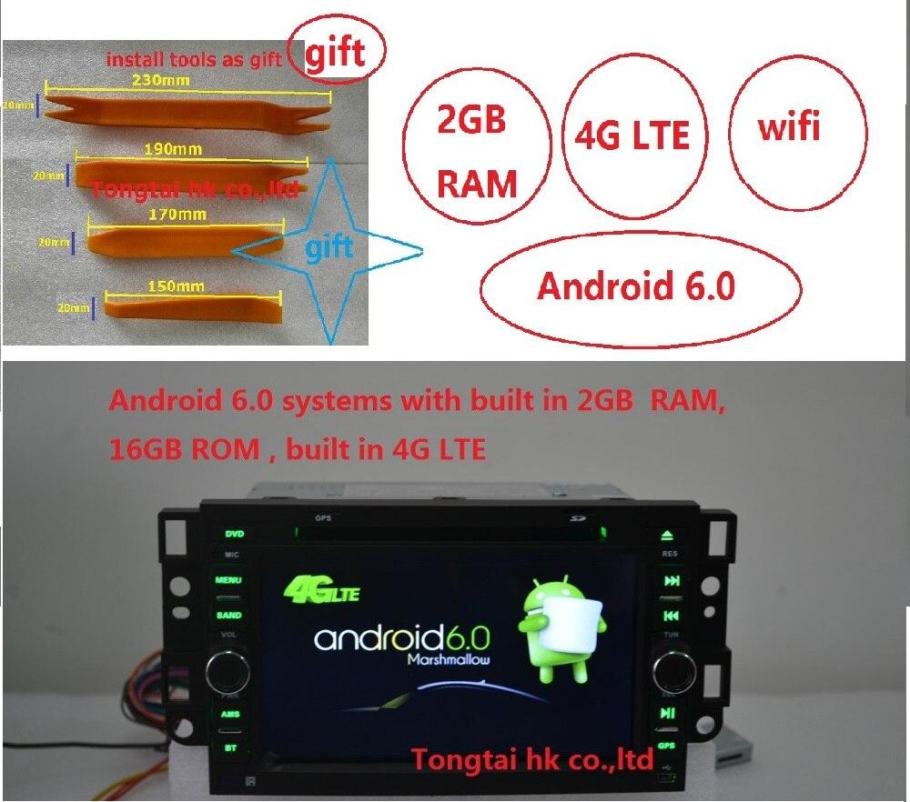 """imágenes para 7 """"2 din Android 6.0 del coche dvd gps para Chevrolet epica capativa tosca 4G LTE, Wifi, bt, radio, rds, 2 GB RAM, 1024x600, soporte dvr, obd2"""