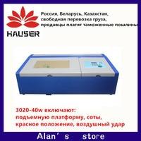 Бесплатная доставка 3020 большой мощности лазерной гравировки, Co2 лазерный гравер 40 Вт, Промышленный лазерный резак, большой мощности лазерно