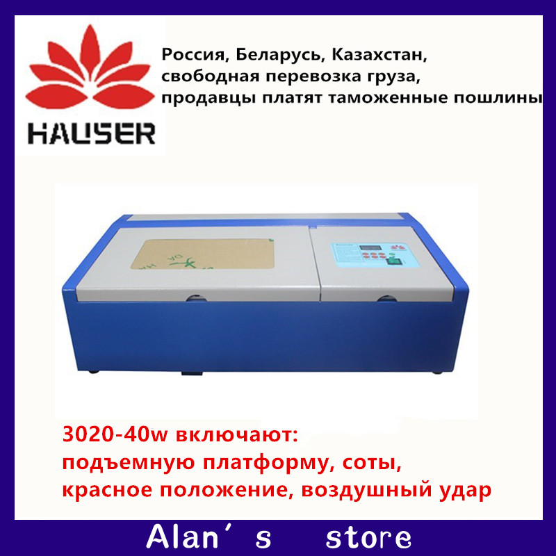 Freeshipping 3020 big power laser macchina per incisione, incisore laser Co2 40 w, taglio laser industriale, grande potenza modulo laser
