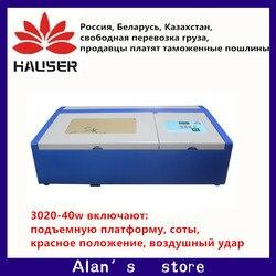 Freeshipping 3020 gran potencia máquina de grabado láser, Co2 grabador láser 40 W, cortador láser industrial, gran potencia módulo láser