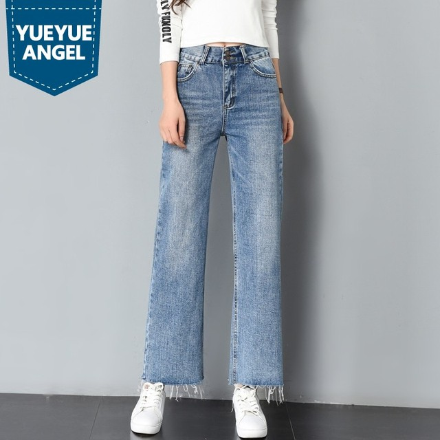 0e28239a66724 Boyfriend Jeans For Women Loose Fit Straight Casual All Match Pants High  Waist Jeans Tassels Baggy