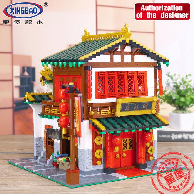 NEW XingBao 01001 Block 2787Pcs Creative Chinese Style The Chinese Silk and Satin Store Set Building Blocks Bricks DIY Toy Model