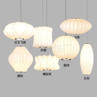 Japanese Silk Chandelier Staircase Danish Dining Hall Bar Clothing Shop Lantern Lampshade Restaurant Tatami Lustre Pendente Lamp