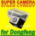Para philips dongfeng s30 citroen picasso opinión posterior del coche del revés del coche de copia de seguridad aparcamiento cámara impermeable pal (opcional)