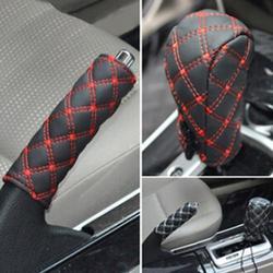 2 w 1 zestaw samochodów Faux Leather pokrywa gałki zmiany biegów ręka osłona na hamulec rękaw osłona wnętrza samochodu