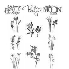 Упростите полевые цветы сорняки слова силуэт металлические режущие штампы для DIY скрапбукинга изготовление бумажных открыток декоративные поделки Новинка
