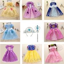 Girls Elza Rapunzel Snow White Princess Dress kids Cinderella Aurora Sofia Bell Costume Child Halloween Birthday Party