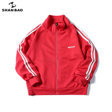 Y Del Striped Envío Disfruta Red Jacket White Gratuito En Compra BUwSPqIx
