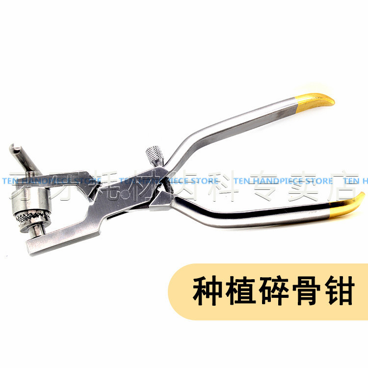 stainless steel dental instrument straight sissor bone rongeur forcep dentist equipment dentistry tooth denture teeth tool ultrasonography in dentistry