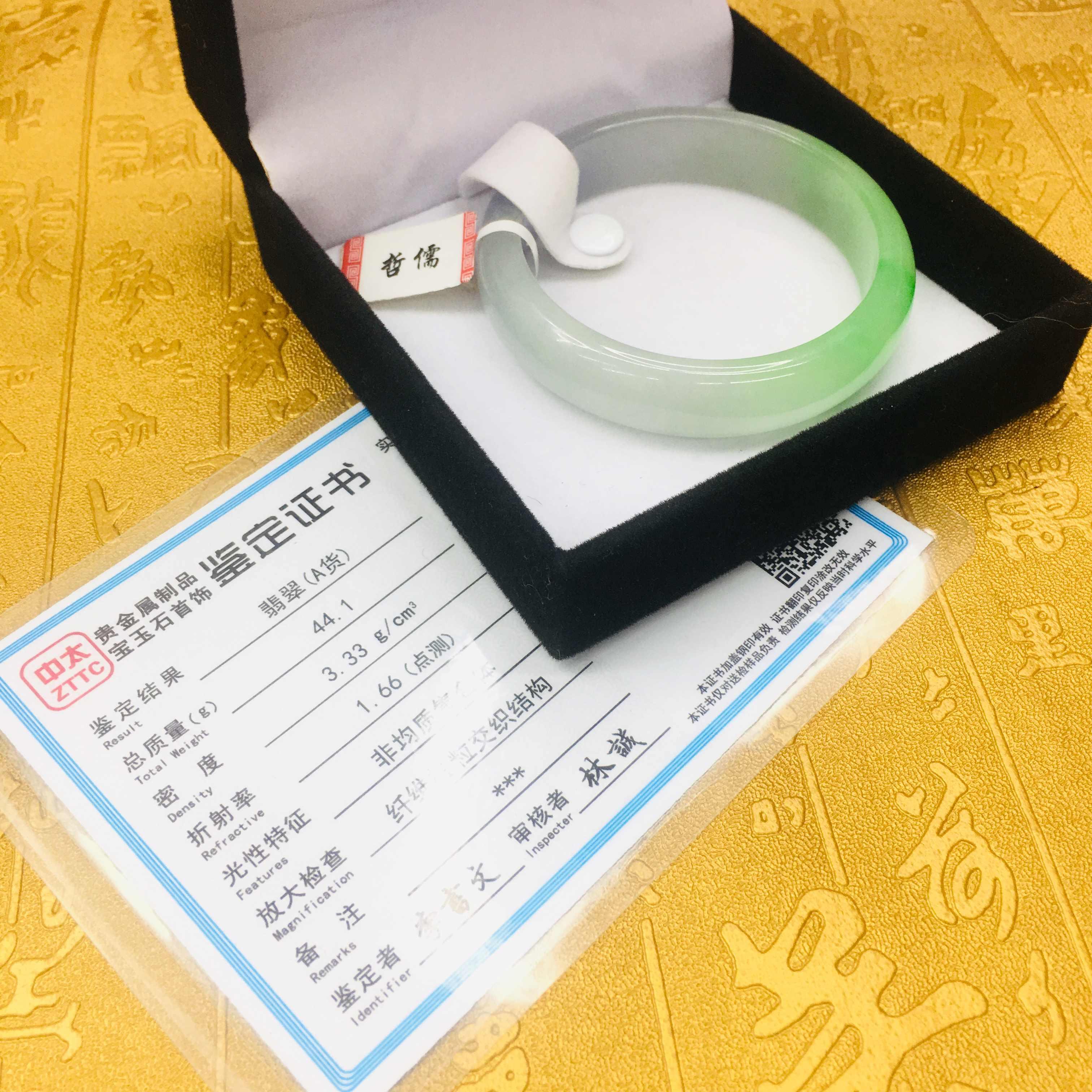 ส่งใบรับรองธรรมชาติ Jadeite สร้อยข้อมือแกะสลักแสงสีม่วงสีเขียว 2 สี 54-61 มม.สร้อยข้อมือเครื่องประดับของขวัญ