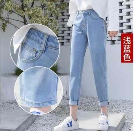 Модные рваные джинсы женские с высокой талией бойфренд джинсы для женщин плюс размер синий черный белый деним мама джинсы брюки LJ536