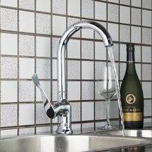 Ouboni кухня смесители torneira хромированная водопроводной воды бассейна кухня ванная умывальник 8471/4 раковина сосуд Санузел mixertaps