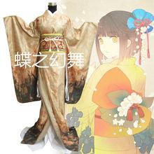 Women Yellow Japanese Traditional Furisode Kimono Long Yukata Cosplay Costume