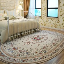 Овальные ковры для гостиной, пасторальный ковер для спальни, диван, коврик для журнального столика, Противоскользящий коврик для кабинета, напольный коврик для детей, коврики для татами