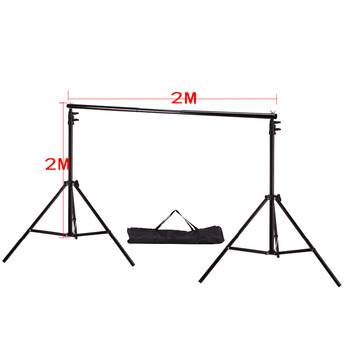 2M X 2M(6.5ft*6.5ft) Photo Background Support System Stands Photography Adjustable Backdrops Support For Photo studio Photo Studio Accessories