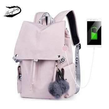 FENGDONG New Woman's Nylon Backpack Fur Ball Waterproof Student School Bag USB Charging Pink Black Bookbag Female Travel Bagpack