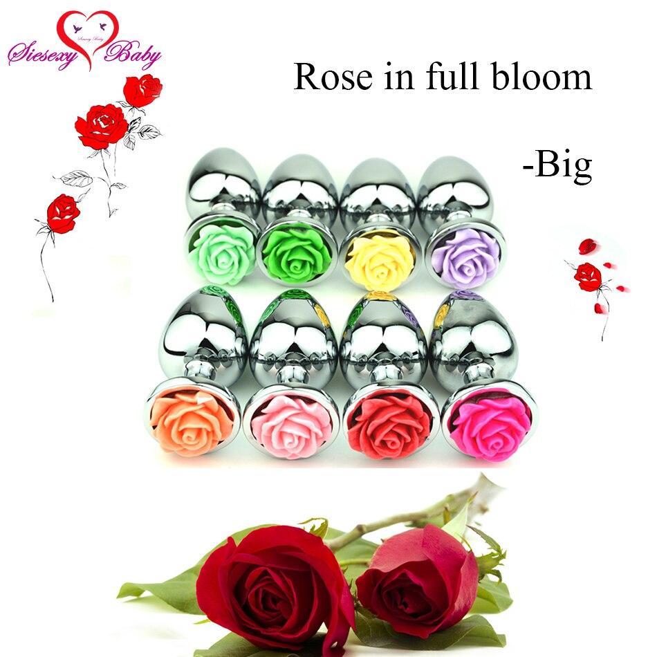Big Size Beautiful Rose Bottom Metal Anal Toys Smooth -5651