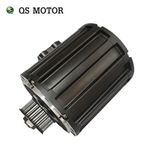 QS Motor Neue Gestartet Produkt 120 2000W 72V 70H Mitte Antrieb Motorfor Elektrische Motorrad
