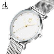 Shengke Luxury Quartz Women Watches Stainless Steel Ladies Wrist Watch