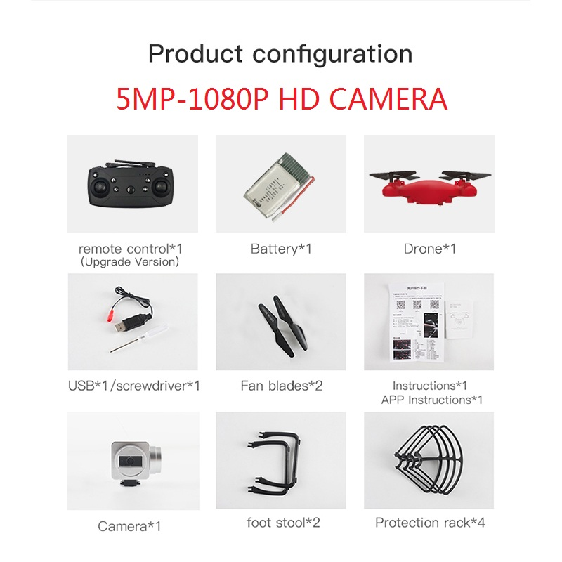 RD 1080P