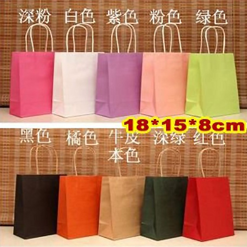 40PCS lot 18x15x8cm Small Colorful Kraft paper bag with handles for Shops Jewelry Wedding Birthday Party Christmas Wholesale