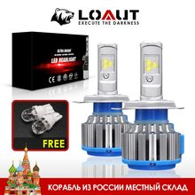 Ship From RU LED T1 Turbo Car Headlight H7 H4 LED H8/H11 9005 9006 H1 H3 9012 H13 9004 9007 70W 7000lm Auto Bulb Headlamp Light(China)