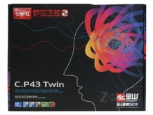 Colorful p43 c.twin p43 v22 ddr2 ddr3 775 quad-core motherboard