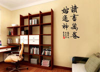 Free Shipping Hot Selling Chinese Calligraphy Style Wall Sticker For 35 80cm Finishing