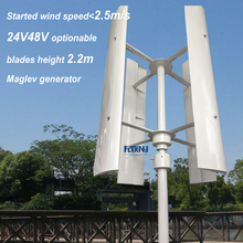 600w vertical wind turbine generator Maglev generator 24v/48v three phase 50HZ 4 blades with charge controller