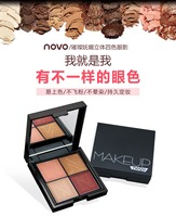 Matte Eye Shadow Glitter Eyeshadow Powder 12 Colors Pigment Nude Long Lasting Available Makeup
